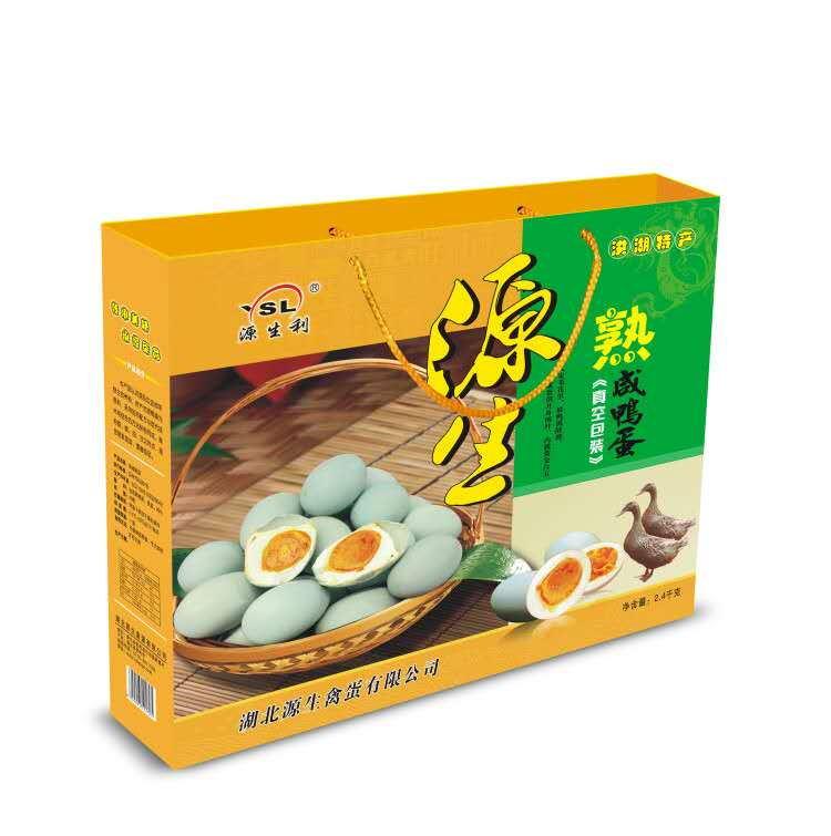 熟咸蛋礼品盒加盟