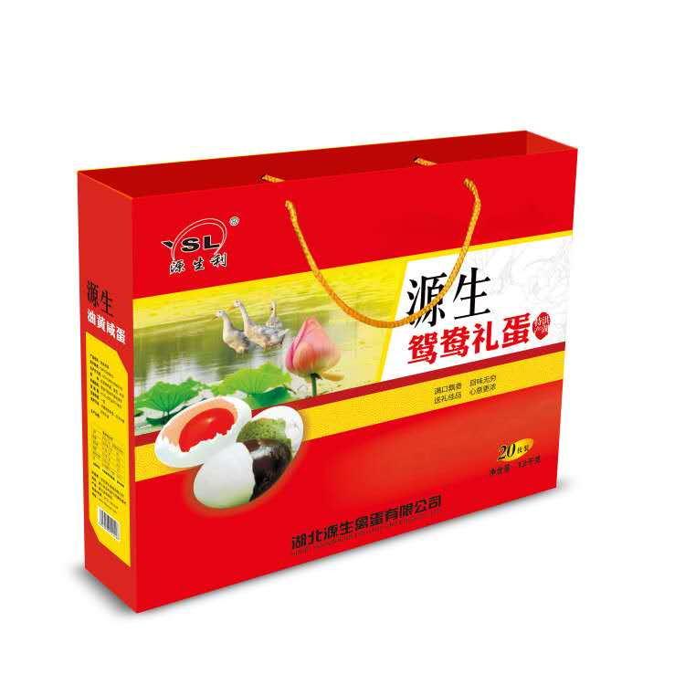 鸳鸯蛋礼盒