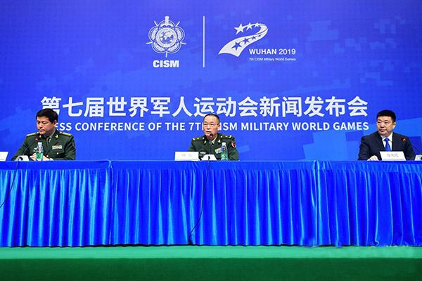 国防部在武汉举行军运会倒计时1天专题新闻发布会