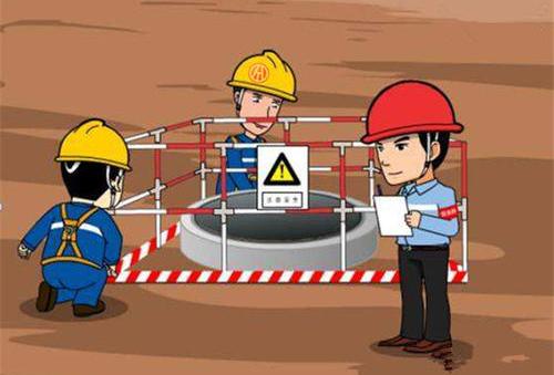 四川安全评价风险评估