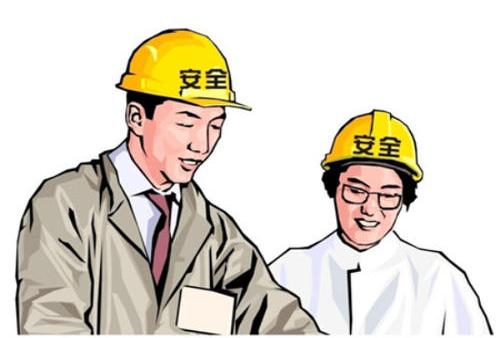 四川安全评价-初步设计(矿山)