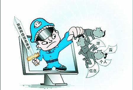 四川安全技术咨询