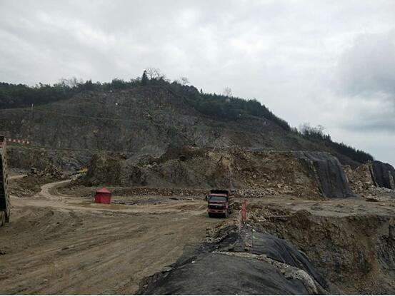 三马石灰矿安全现状评价报告案例
