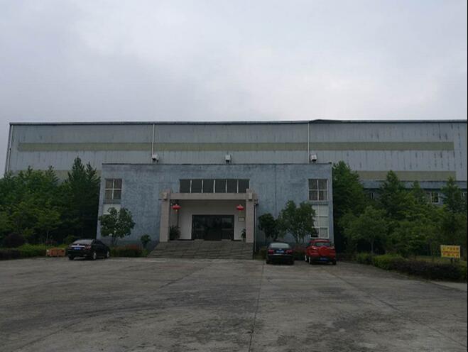 成都致新环保仓储基地