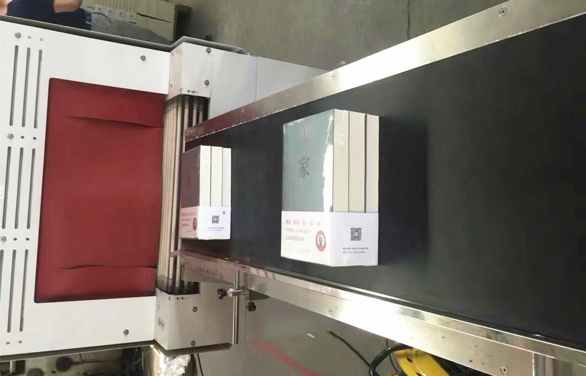 热收缩膜塑封代加工