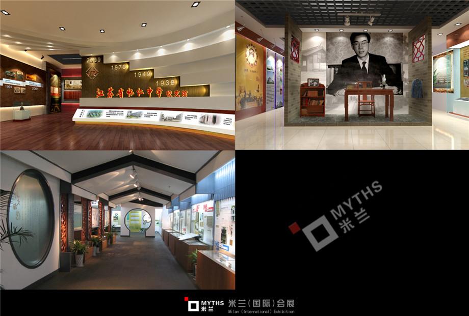 西安展厅设计-江苏省怀仁中学校吏展