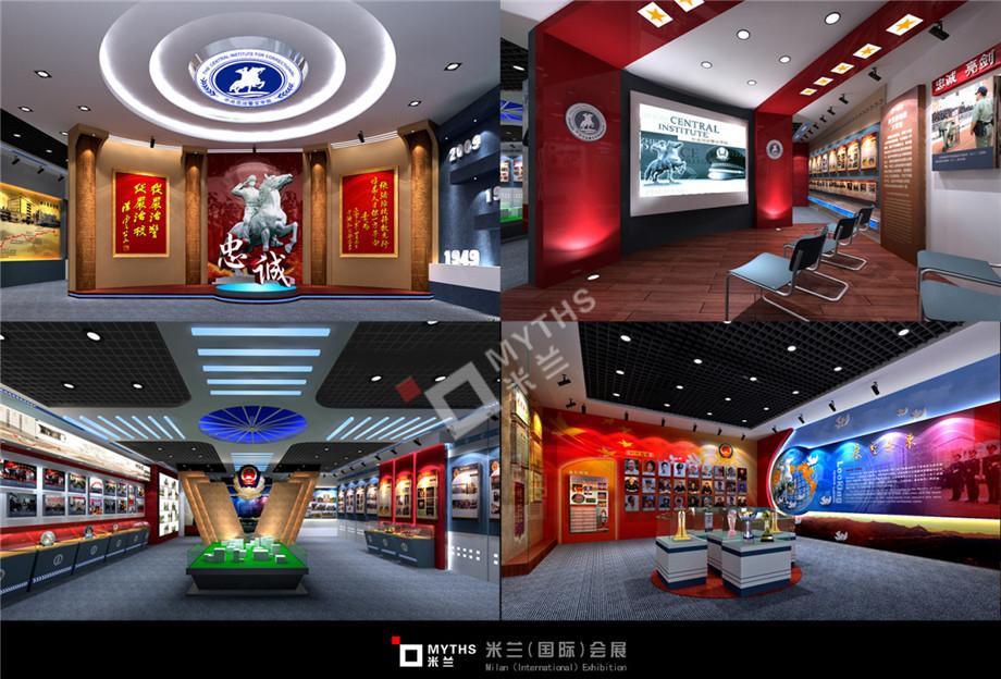 西安展厅设计施工-警官学院-校史馆展