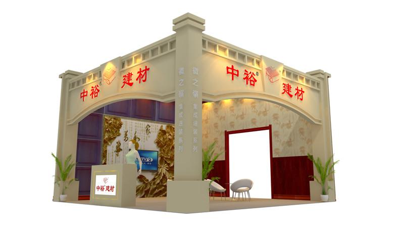 2016西安建筑装饰博览会-中裕建材展台