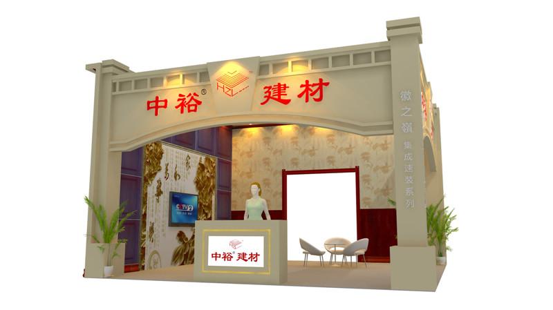 2016西安建筑装饰博览会