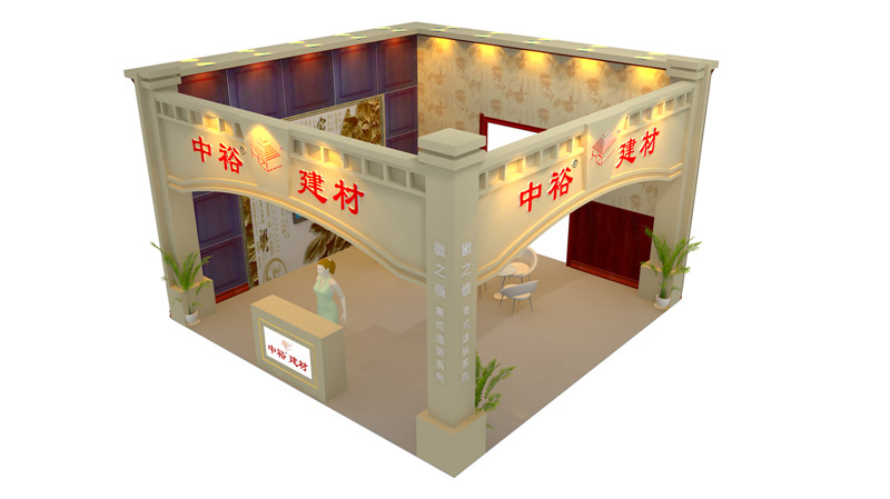 西安建筑装饰博览会