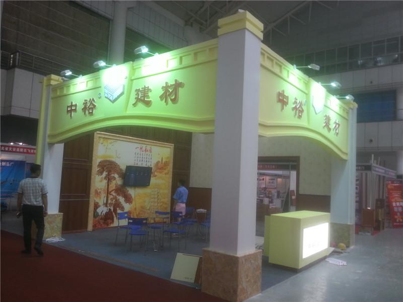 西安建筑装饰展览会