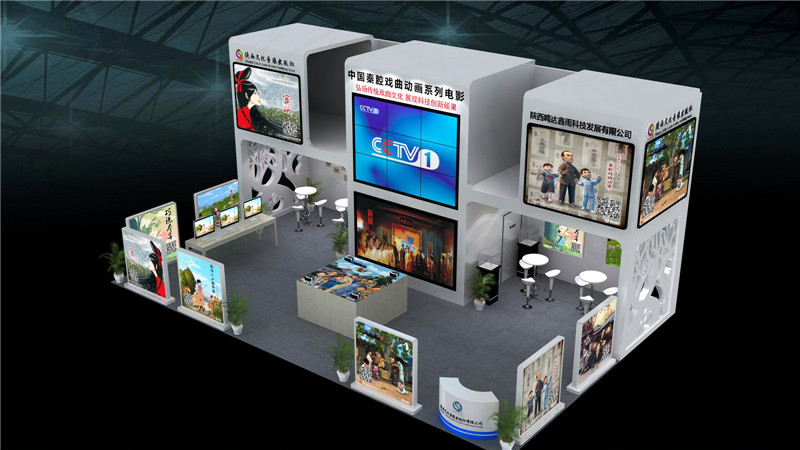 文博会展厅设计