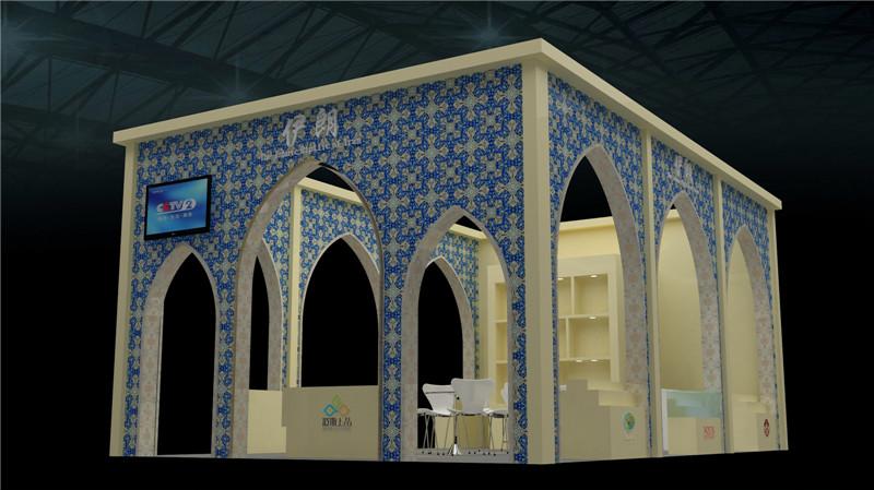 伊朗展厅设计施工