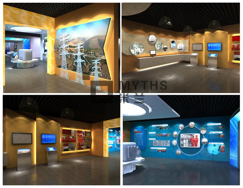 长庆油田水电厂展厅