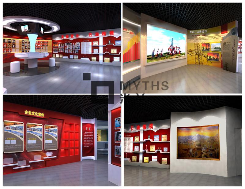 西安水电厂展厅设计