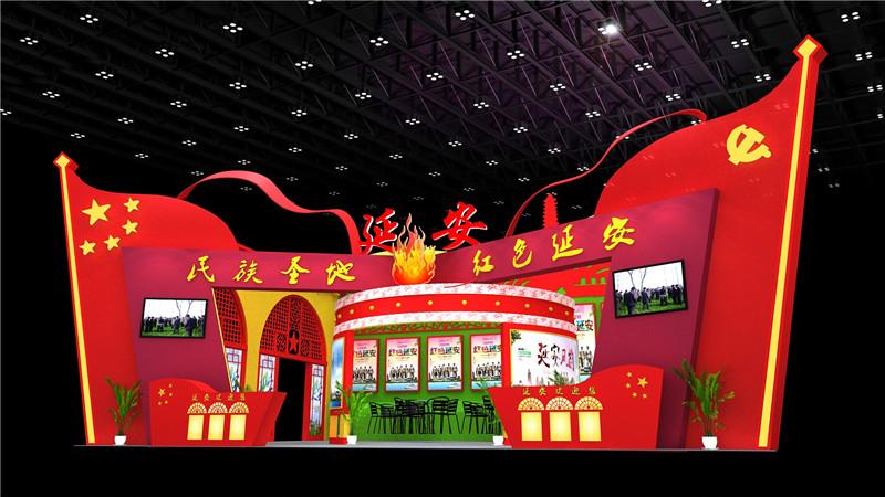 西安展台搭建-2016旅博会-延安展团