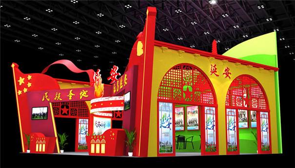展会展厅搭建设计