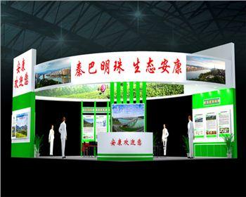 陕西展览设计公司哪家好?