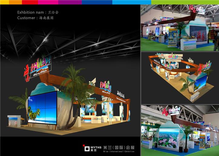 西安展厅设计公司