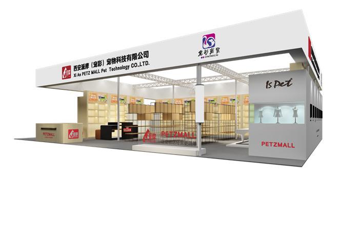 西安展台设计公司