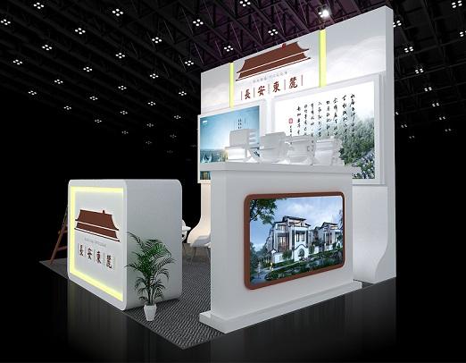 汉华投资赛高国际外展