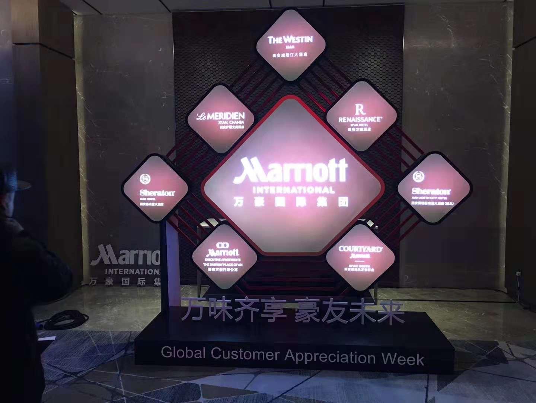 西安会议活动布展公司