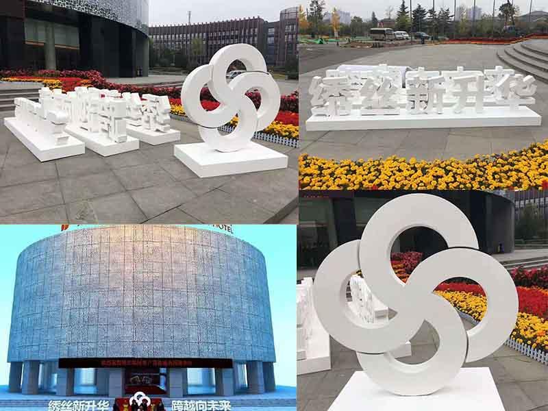 西安展覽展示設計