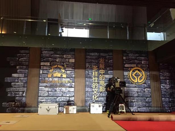 丝路电影节展会布展案例