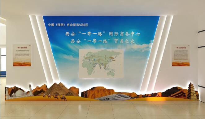 """西安""""一带一路""""国际商务中心贸易之家开馆活动"""