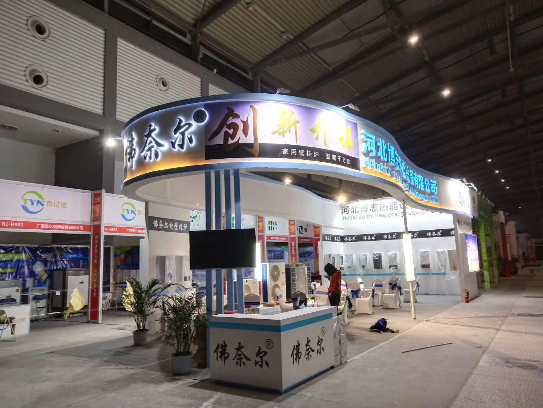 我公司为第23届西安国际暖通热泵、新风及舒适家居系统展览会参会商搭建展台