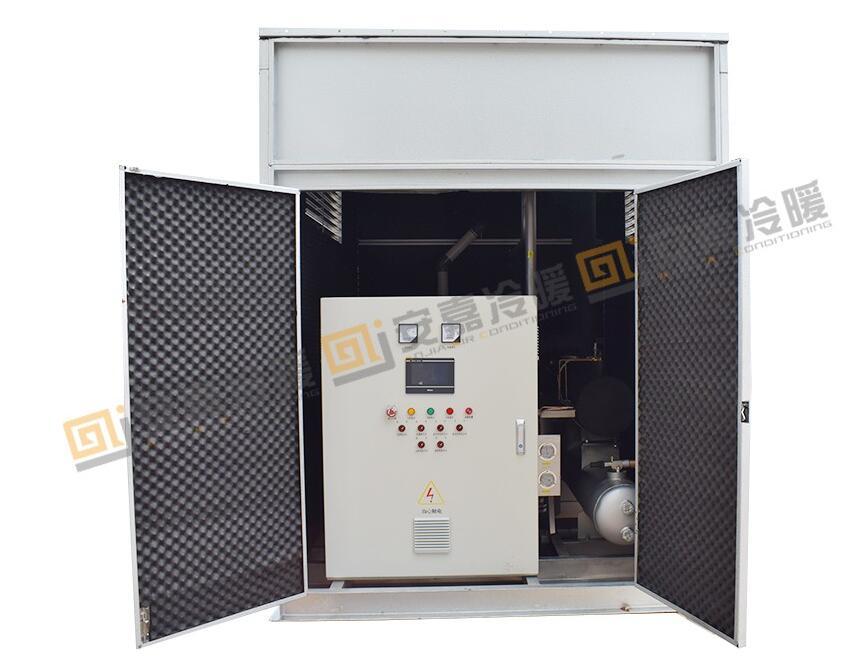 西安冷库设备厂家