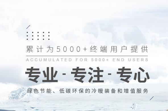 陕西安嘉冷暖科技有限公司