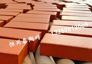 宁夏红色陶砖厂家