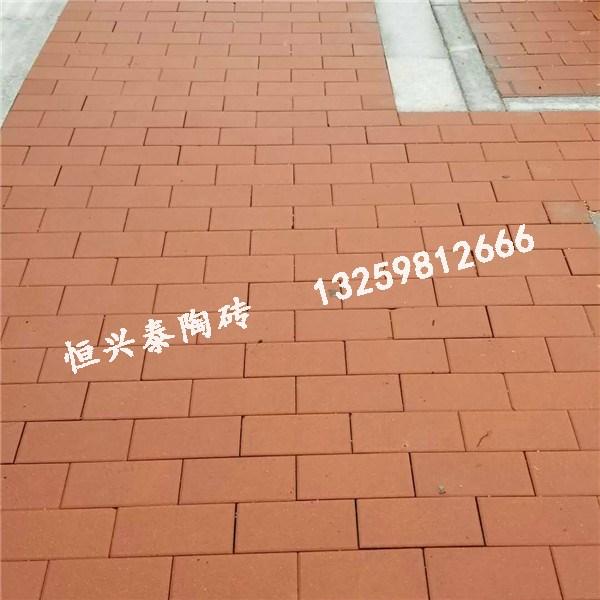 恒兴泰红色陶砖