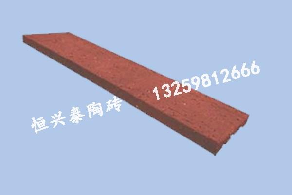 240*60*12红毛面