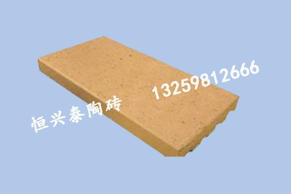 230*115*22黄毛面