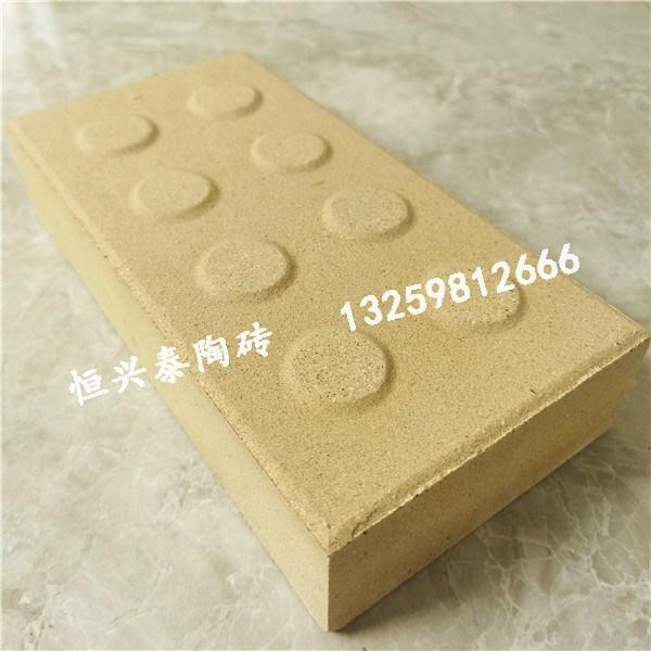陕西陶砖与陶瓷透水砖有哪些区别?陕西陶土砖小编分享给大家!