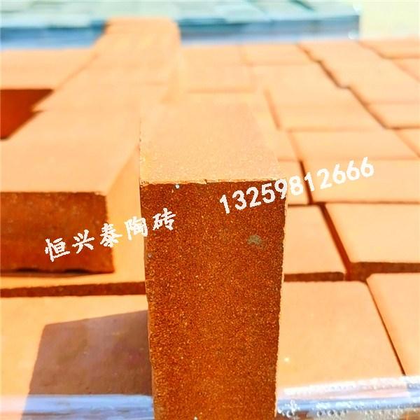 陕西红色陶砖有哪些特点了?主要应用在哪些领域?恒兴泰建材科技公司小编为大家分享!