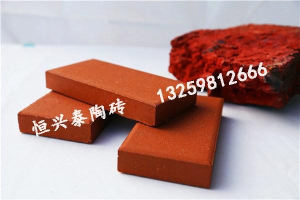 红色实芯陶砖