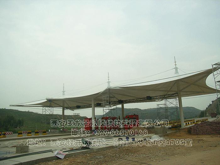 榆林郭家湾收费站膜结构工程