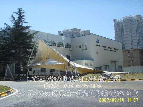 中国兵器工业部206所地下车库膜结构工程