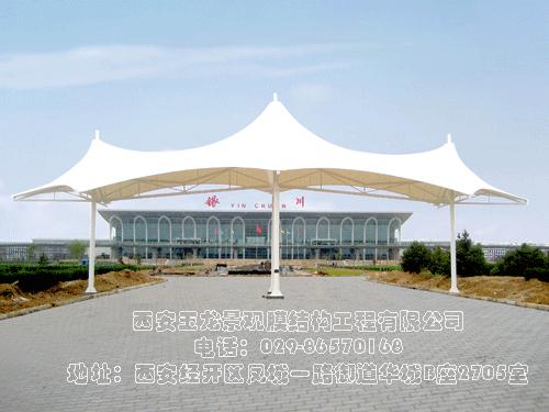 银川机场竣工照入口膜结构工程