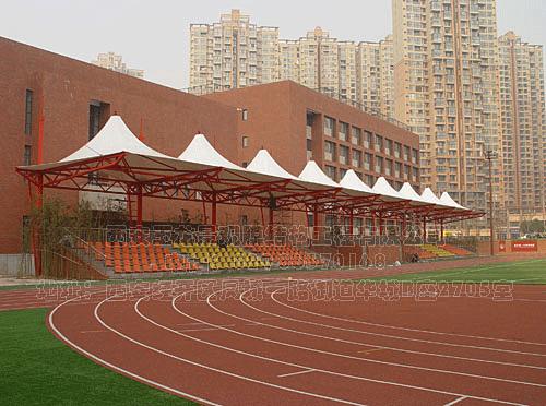 西安曲江一小体育场看台膜结构工程