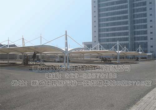 阎良中航工业..飞机研究设计院车棚膜结构工程