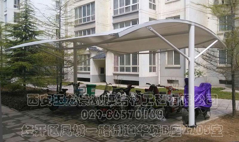 长庆自行车棚膜结构工程