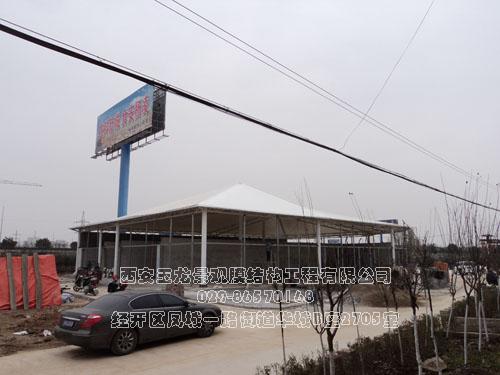 杨凌超市屋顶膜结构工程