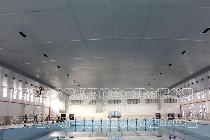 航天五〇四所游泳馆膜结构吊顶