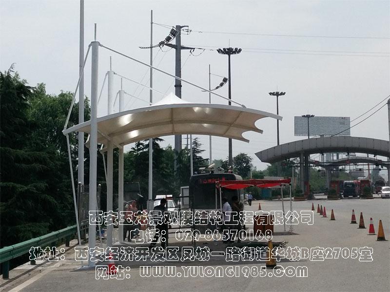 福银高速检查站雨棚膜结构工程