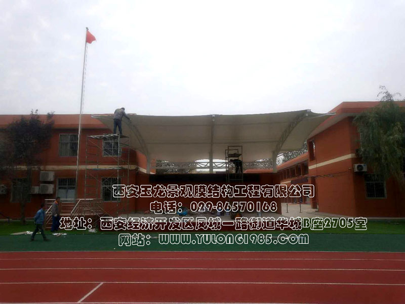 徐寨小学主席台膜结构工程