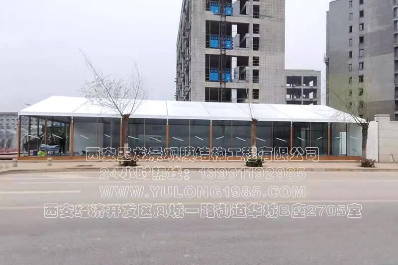 浐灞售楼部商业用棚膜结构工程